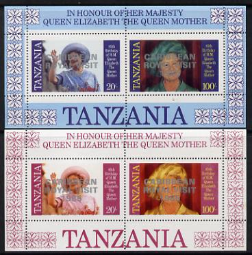 Tanzania 1985 Life & Times of HM Queen Mother m/sheet (containing SG 426 & 428 with 'Caribbean Royal Visit' opt in silver) with blue omitted plus unissued normal unmounted mint