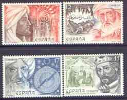 Spain 1986 Hispanic Islamic Culture perf set of 4 unmounted mint, SG 2891-94
