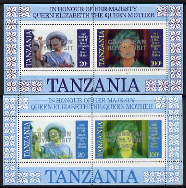 Tanzania 1985 Life & Times of HM Queen Mother m/sheet (containing SG 426 & 428 with 'Caribbean Royal Visit' opt in silver) with red omitted plus unissued normal unmounted mint, stamps on royalty, stamps on royal visit , stamps on queen mother