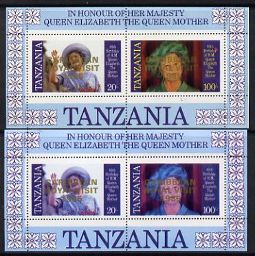 Tanzania 1985 Life & Times of HM Queen Mother m/sheet (containing SG 426 & 428 with 'Caribbean Royal Visit' opt in gold) with yellow omitted plus unissued normal unmounted mint