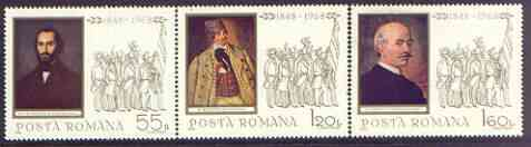 Rumania 1968 Paintings of 1848 Revolution perf set of 3 unmounted mint, SG 3571-73