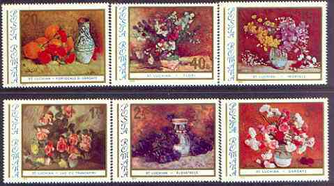 Rumania 1976 Floral Paintings set of 6 unmounted mint, Mi 3382-87, SG 4249-54