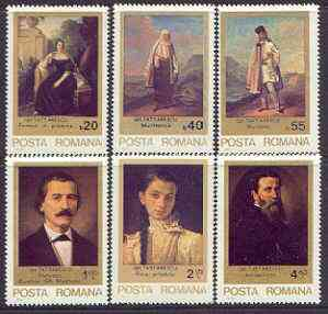 Rumania 1979 Paintings by Gh Tattarescu perf set of 6 unmounted mint, SG 4458-63