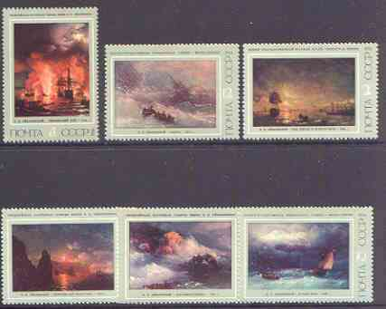 Russia 1974 Marine Paintings by Ivan Aivazovsky perf set of 6 unmounted mint, SG 4263-68
