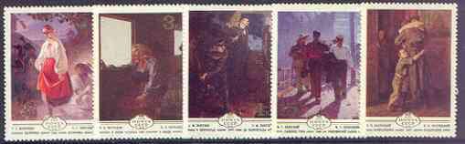 Russia 1979 Ukrainian Paintings perf set of 5 unmounted mint, SG 4935-39