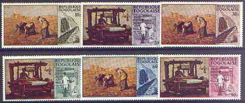 Togo 1968 Paintings of Local Industries perf set of 6 unmounted mint SG 577-82