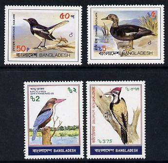 Bangladesh 1983 Birds set of 4 (Magpie Robin, Kingfisher, Woodpecker & Duck) unmounted mint, SG 204-07*