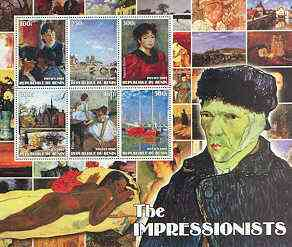 Benin 2002 The Impressionists #4 special large perf sheet containing 6 values unmounted mint