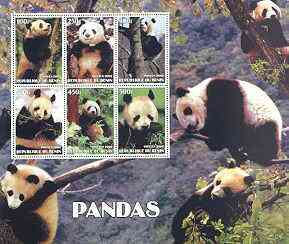 Benin 2002 Pandas special large perf sheet containing 6 values unmounted mint