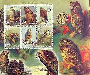 Benin 2002 Birds of Prey #1 special large perf sheet containing 6 values each with Rotary Logo unmounted mint, stamps on birds, stamps on birds of prey, stamps on eagles, stamps on owls, stamps on falcons, stamps on rotary