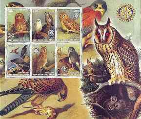Benin 2002 Birds of Prey #2 special large perf sheet containing 6 values each with Rotary Logo unmounted mint
