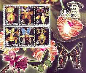 Benin 2002 Orchids & Butterflies special large perf sheet containing 6 values each with Scouts Logo unmounted mint