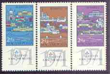 Hungary 1970 Budapest '71 Stamp Exhibition & Stamp Centenary (1st issue) perf set of 3 unmounted mint, SG 2512-14