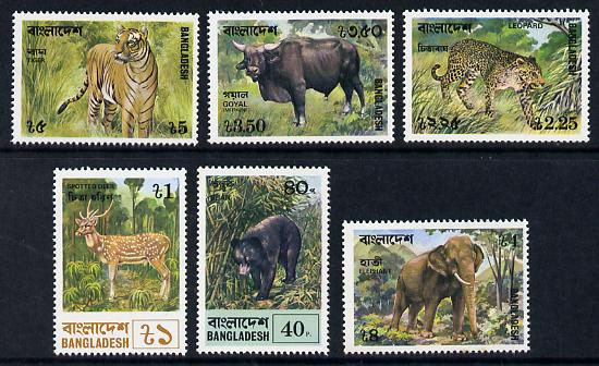 Bangladesh 1977 Animals set of 6 (Bear, Deer, Leopard, Gaur, Elephant & Tiger) unmounted mint, SG 101-06*