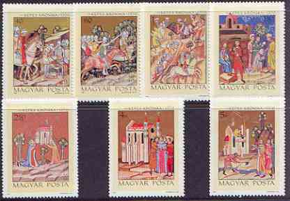 Hungary 1971 Miniatures from the Illuminated Chronicle perf set of 7 unmounted mint, SG 2628-34