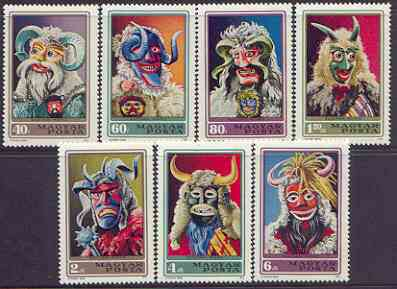 Hungary 1973 Carnival Masks perf set of 7 unmounted mint, SG 2773-79