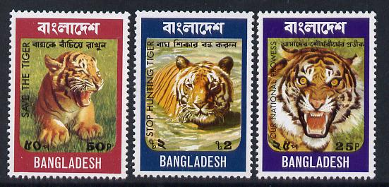 Bangladesh 1974 Wildlife Preservation (Tigers) set of 3 unmounted mint, SG 52-54