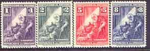 Uruguay 1930 Fund for Old People perf set of 4 unmounted mint, SG 655-58
