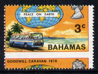 Bahamas 1970 Goodwill Caravan 3c unmounted mint with superb 7mm drop of horiz perfs SG 347var