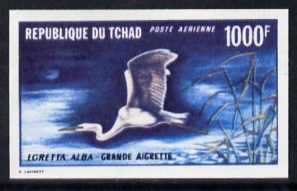 Chad 1971 Egret 1000f imperf proof in issued colours unmounted mint (as SG 336) normal c \A360