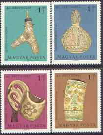 Hungary 1969 Stamp Day - Folk Art Wood Carvings perf set of 4 unmounted mint, SG 2471-74