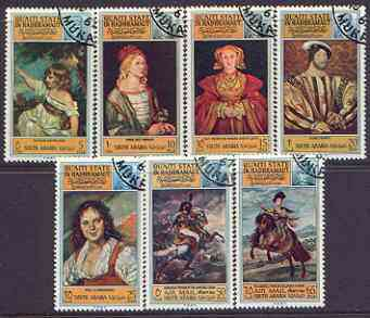 Aden - Qu'aiti 1967 Paintings perf set of 7 fine cds used, Mi 108-14A