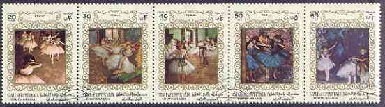 Aden - Upper Yafa 1967 Ballerina Paintings by Degas perf set of 5 cto used, Mi 56-60A