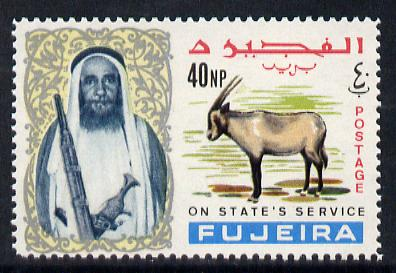 Fujeira 1967 Oryx Antelope 40np opt'd On States Service, unmounted mint