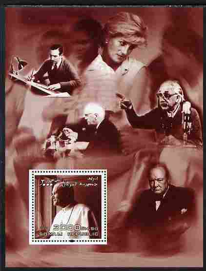 Somalia 2004 Personalities - Pope perf m/sheet (with Diana, Churchill, Einstein, Fleming & Disney in margin) unmounted mint
