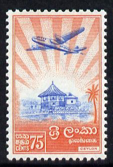 Ceylon 1958-62 redrawn 75c Airplane over Library, unmounted mint, SG 460