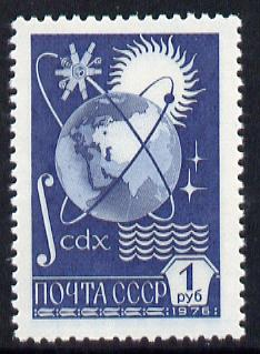 Russia 1976 Satellites Orbiting Globe 1r blue unmounted mint, SG 4682, Mi 4505*
