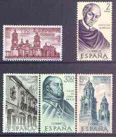 Spain 1970 Explorers & Colonisers of America (10th issue) - Mexico perf set of 5 unmounted mint, SG 2054-58