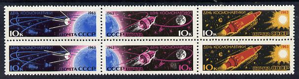 Russia 1963 Cosmonautics Day set of 6 unmounted mint, SG 2843-45 x 2, Mi 2747-52