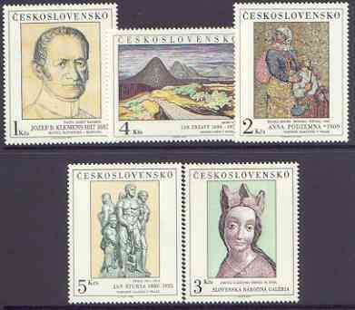 Czechoslovakia 1980 Art (14th issue) set of 5 unmounted mint, SG 2549-53