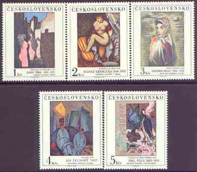 Czechoslovakia 1982 Art (16th issue) set of 5 unmounted mint, SG 2655-59