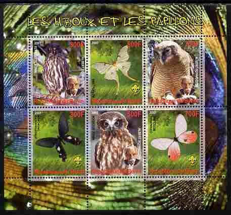Benin 2007 Owls & Butterflies perf sheetlet containing 6 values unmounted mint. Note this item is privately produced and is offered purely on its thematic appeal