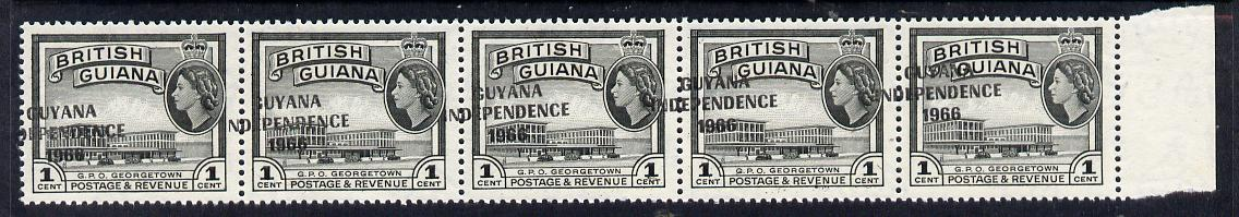 Guyana 1966 GPO Georgetown 1c with Independence opt (Local opt on Script CA wmk) unmounted mint strip of 5 with opt misplaced obliquely (as SG 420)