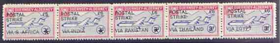 Guernsey - Alderney 1971 POSTAL STRIKE overprinted on BAC One-Eleven 3d (from 1967 Aircraft def set) horiz strip of 5 additionaly overprinted