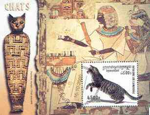 Cambodia 2000 Cats (Egyptology) perf m/sheet cto used