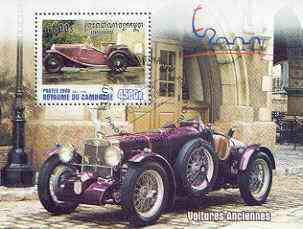 Cambodia 2000 Cars (1936 MG) perf m/sheet cto used, SG MS 2062