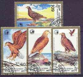 Mongolia 1988 Sea Eagle set of 4 fine used, SG 1963-66*