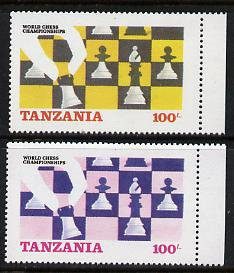 Tanzania 1986 World Chess Championship 100s marginal single with yellow omitted plus normal unmounted mint (SG 462 var)*