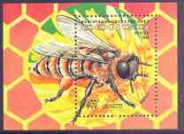 Congo 1994 Insects perf m/sheet (Bee) unmounted mint