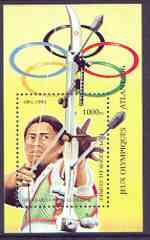 Guinea - Conakry 1995 Atlanta Olympic Games (2nd issue) perf m/sheet (Archery) unmounted mint, SG MS 1628