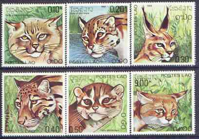 Laos 1981 Wild Cats perf set of 6 unmounted mint, SG 512-17