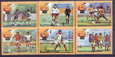 Laos 1982 Football World Cup Championships (2nd issue) perf set of 6 unmounted mint, SG 545-50
