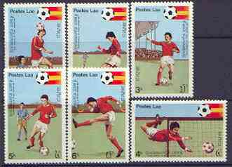 Laos 1981 Football World Cup Championships (1st issue) perf set of 6 unmounted mint, SG 503-08