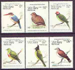 Laos 1988 Birds perf set of 6 unmounted mint, SG 1093-98