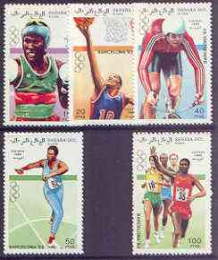 Sahara Republic 1990 Barcelona Olympic Games perf set of 5 unmounted mint