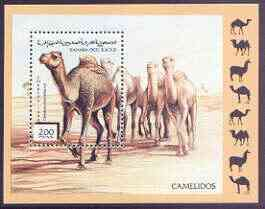 Sahara Republic 1996 Camels perf m/sheet unmounted mint